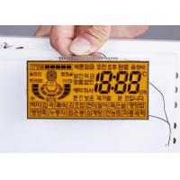 Buy cheap Amber Film Custom LCD Screen , Backlight TN HTN Energy Meter LCD Display from wholesalers