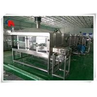 Buy cheap PET / Glass Bottles Juice Processing Line , Juice Manufacturing Equipment Cylinder Structure from wholesalers