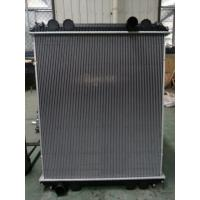 Buy cheap truck radiator from wholesalers