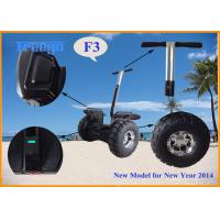Buy cheap Leadway Off-Road Lightweight Mobility Scooter 2000W LED Light For Tourist from wholesalers