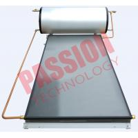 Buy cheap Flat Plate Solar Water Heater for Washing from wholesalers