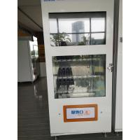 Buy cheap Customized Sticker Electronic Automatic Vending Machine With Metal Frame from wholesalers