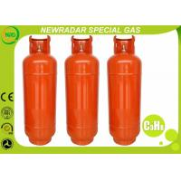 Buy cheap Industrial Propane Organic Gases High Pure Methane Gas Colorless from wholesalers