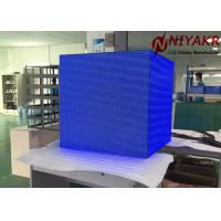 Buy cheap 1R1G1B Full Color P5 LED Cube Display 3D LED Screen Irregular Shape Magic from wholesalers
