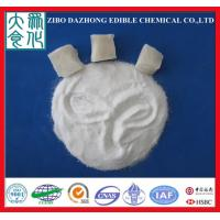 Buy cheap 17% iron free Aluminium Sulphate for watertreatment product