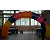 Buy cheap 5m Advertising Inflatable Arch 600D Oxford Cloth Colorful Inflatable Gantry from wholesalers