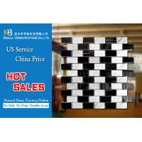 Buy cheap Stepping stones marble mosaic tiles black white mixed subway shape from wholesalers