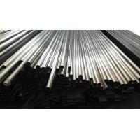 Buy cheap 800 Grit Mirror Polished Round Cold Drawn Stainless Steel Seamless Tubing 316L from wholesalers
