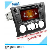 Buy cheap Hot-sale Car DVD Player with GPS for BMW E81 E82 E87 E88 (2004-2012) from wholesalers