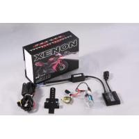 Buy cheap Safe 4300K 6000K 3.2A digital all in one hid kit H7 H8 H9 For Fog Lamp from wholesalers