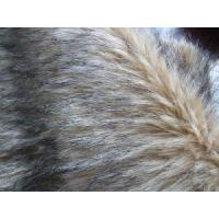 Buy cheap Fur Fabric (H006-1) Artificial Fur from wholesalers