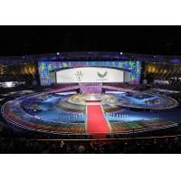 Buy cheap The 26th Summer Universiade Opening Ceremony in 2011 from wholesalers