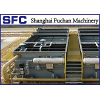 Buy cheap Wastewater Treatment Dissolved Air Flotation System And Polymer Dosing System from wholesalers