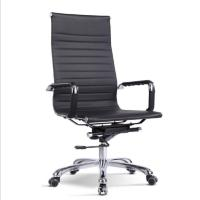 Buy cheap Ergonomic Black Leather Office Chair / Modern Swivel Computer Chair product