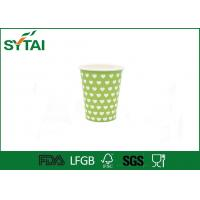 Buy cheap Love Printing Disposable Green Cold Drink like dotted single wall paper cups from Wholesalers