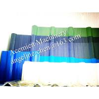 Buy cheap widely used Plastic PVC corrugated roofing materials panels wall sheets product