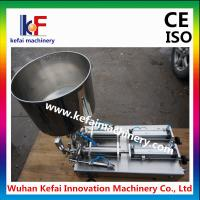 Buy cheap Factory direct semi automatic tomato paste glass jar filling machine from wholesalers