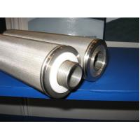 Buy cheap Multilayer Sintered Stainless Steel Mesh Filter/50 micron stainless steel filters from wholesalers