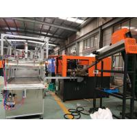 Buy cheap 2400 BPH Automatic Blowing Machine With Fault Detection And Diagnose Function from wholesalers