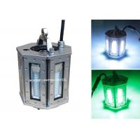 Buy cheap 1000W 316LSS Green Night LED Fishing Lights for Attracting Fish from wholesalers