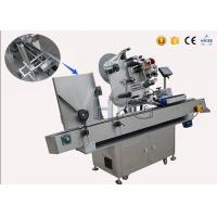Buy cheap HIGGE Small Plastic Bottle Labeling Machine , Penicillin Bottle Label Sticker Machine from wholesalers