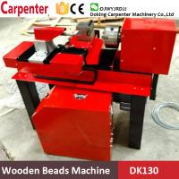 Buy cheap perfect hobby wooden beads cnc machine from wholesalers