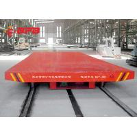 Buy cheap China factory 4 wheel electric motorized cable reel powered rail transfer trolley price from wholesalers