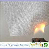 Buy cheap Home textile fabric used for pillow cases flame retardant nonwoven fabric from wholesalers