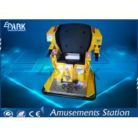 Buy cheap Children Aride Robot Walking Arcade Game Machine for Amusement Park from wholesalers