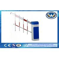 Buy cheap Clutch Device Toll Barrier Gate 1 - 6 Meters Aluminum Alloy Straight Arm product