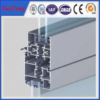 Buy cheap High quality extruded aluminum storm windows for sale from wholesalers