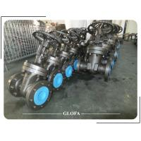 Buy cheap API 602 CL800 A105 FORGED STEEL RISING STEM TYPE GATE VALVE from wholesalers