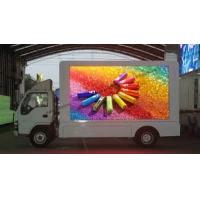 Buy cheap Multiple Formats P5 Outdoor LED Video Wall Full Color High Shockproof Performance from wholesalers