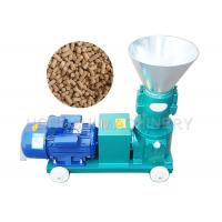 Buy cheap 3KW Power Animal Feed Pellet Machine Motor Driven Die Diameter 125mm - 300mm from wholesalers