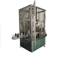 Buy cheap Best price 2-step coffee powder filling machine packing from wholesalers