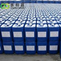Buy cheap Heavy metal wastewater treatment Chemical cas:17766-26-2 from wholesalers