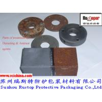 Buy cheap Rust cleaner for gas valve/actuator/blowdown valve/throttle valve/pressure reducing valve from wholesalers