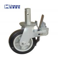 Buy cheap PU Scaffolding Caster from wholesalers