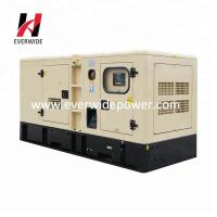 Buy cheap Three phase electric start prime power industrial 1250KVA Cummins diesel generator set with CE certificate from wholesalers