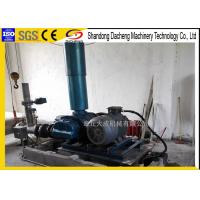 Buy cheap Long Service Life High Pressure Roots Blower For Mining And Metallurgy from wholesalers