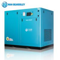 Buy cheap Industrial Rotary Screw Direct Drive Air Compressor 45KW Fixed Speed from wholesalers
