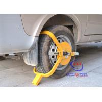 Buy cheap Yellow / Orange Professional Car Wheel Clamps For Trailers / Motorhomes G.W 5.4KG from wholesalers