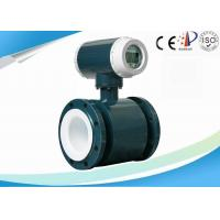 Buy cheap Acma Type Insertion Electromagnetic Flow Meter Measurement Medium Liquid Flow from wholesalers