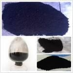 Buy cheap 2013  Deruixin Carbon Black N375 n326  n330 from wholesalers