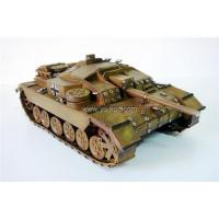 Buy cheap Collectible Military Model (YELLOW MILITARY TANK, WORLD WAR II) from wholesalers