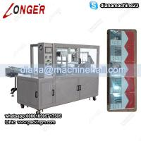 Buy cheap LGB-400A Fully Automatic Cellophane Overwrapping Machine for 10 Cigarette Boxes from wholesalers