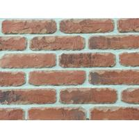 Buy cheap Custom Artificial Thin Veneer Brick Thickness 12mm With Turned Color from Wholesalers