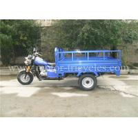 Buy cheap Strongger Frame Gasoline Tricycle Motorcycle Trike With 12V 9A Battery product