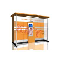 Buy cheap Incorporate Customer Service Kiosk Waterproof Dustproof Anti - Explosion from wholesalers