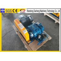 Buy cheap DSR50 0.75-4.0kw motor power single stage hot selling sewage treatment roots blower from wholesalers